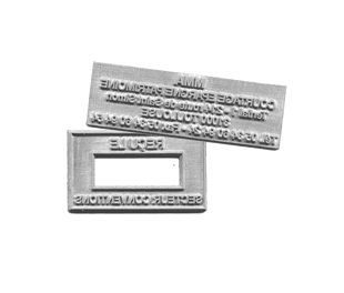 Empreinte Colop Pocket Stamp 20